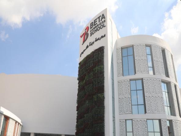 Beta Cambridge School in Qatar