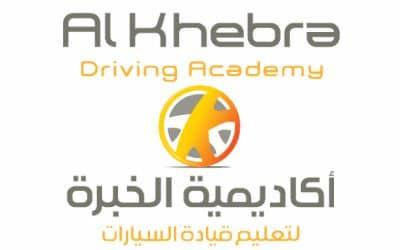 Al Khebra Driving Academy - Admin