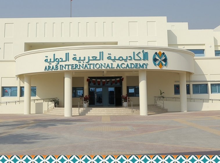 Arab-International-Academy-Qatar