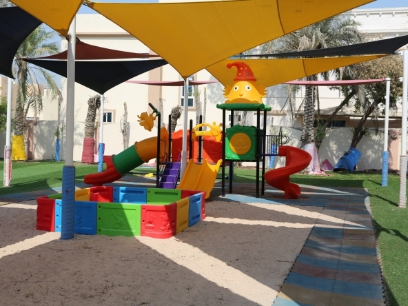 Kindergarten in Qatar