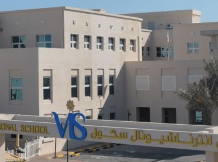 Kindergarten   Primary   Preparatory   Secondary in Qatar