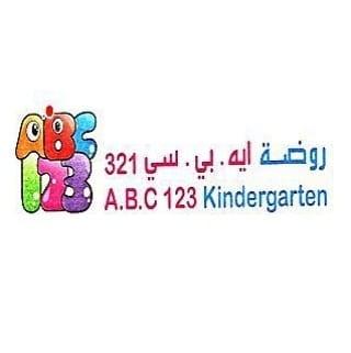 A.B.C 123 Private Kindergarten – Admin