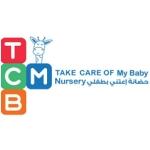 TCMB Nursery – Admin