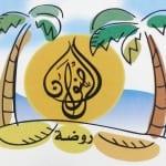 Al Redwan Kindergarten – Admin