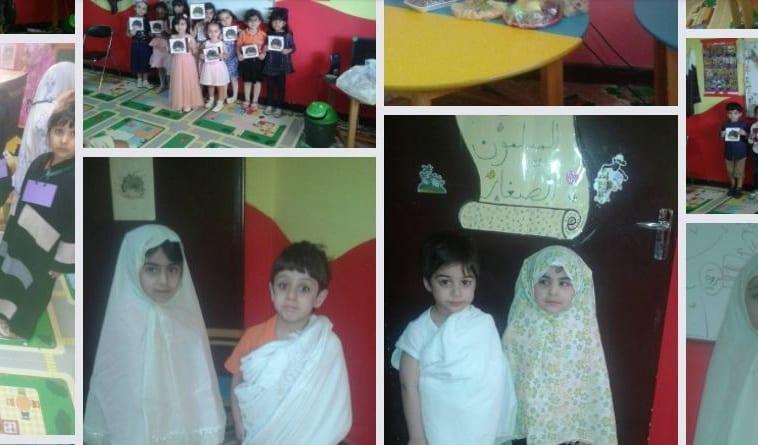 Al Redwan KG in Qatar