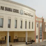 Pakshama Private School-Al Mashaf – Admin
