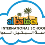 Al Bateel International School – Admin