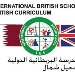 International British School – Duhail – Admin