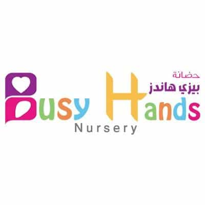 Busy Hands Nursery - Admin