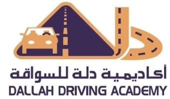 Dalla Driving Academy -Admin