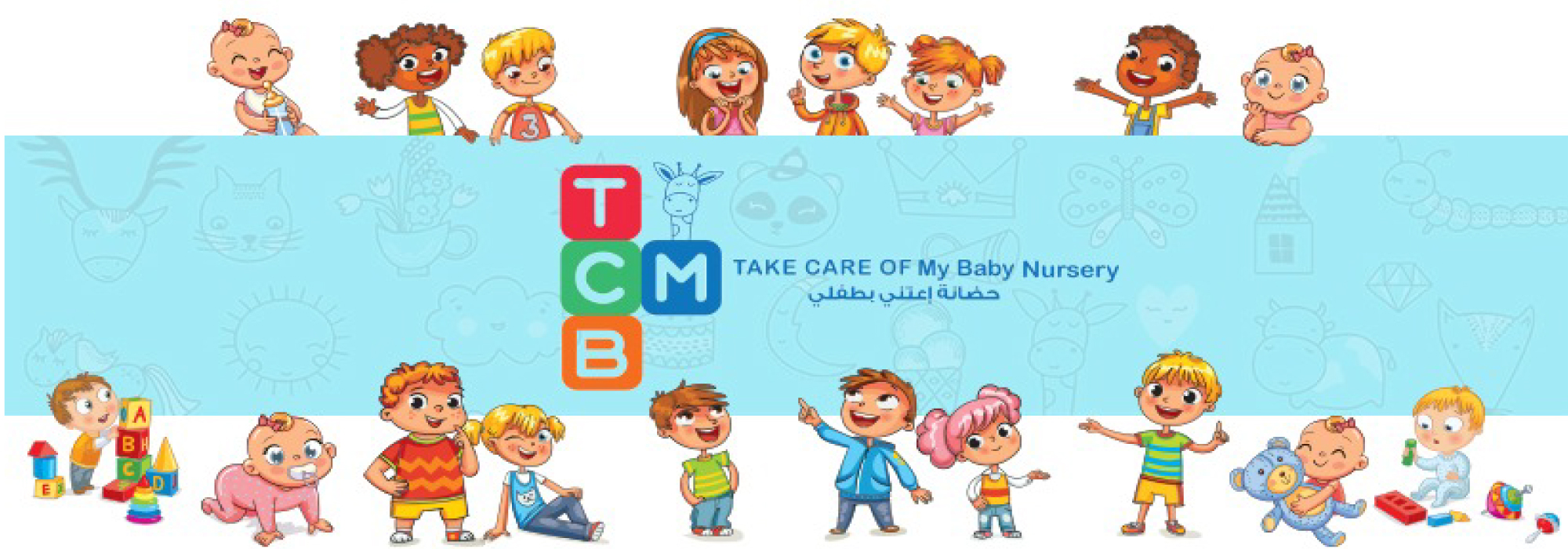 Take Care of My Baby Nursery in Qatar
