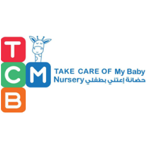 Take care of my Baby Nursery in Qatar logo